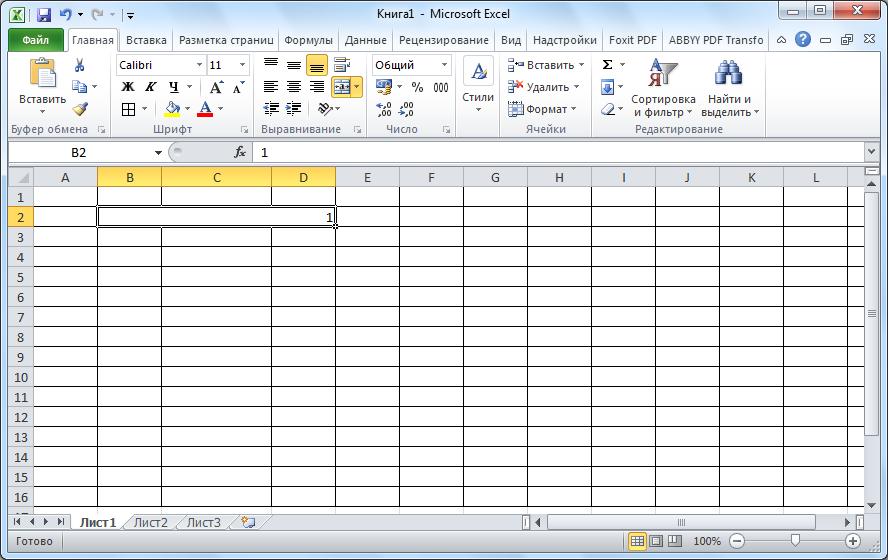 Ячейки объединены в Microsoft Excel