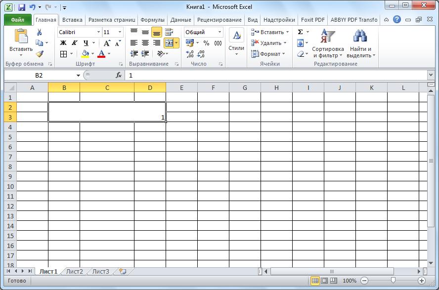 Ячейки в программе Microsoft Excel объеденены
