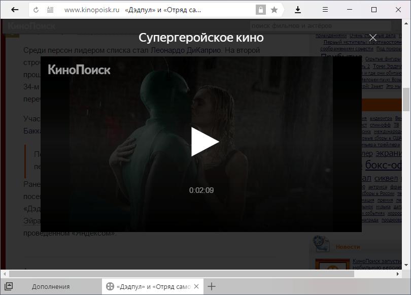 Яндекс.Карточка в Яндекс.Браузере-2