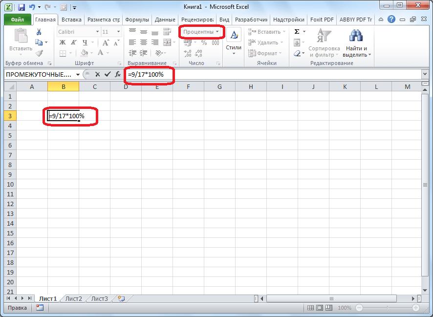 Запись формулы в программе Microsoft Excel