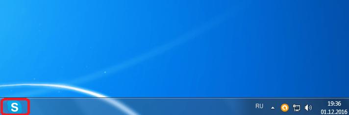 Запуск программы Skype