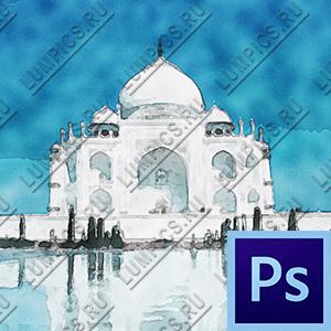 Как сделать копирайт в Фотошопе