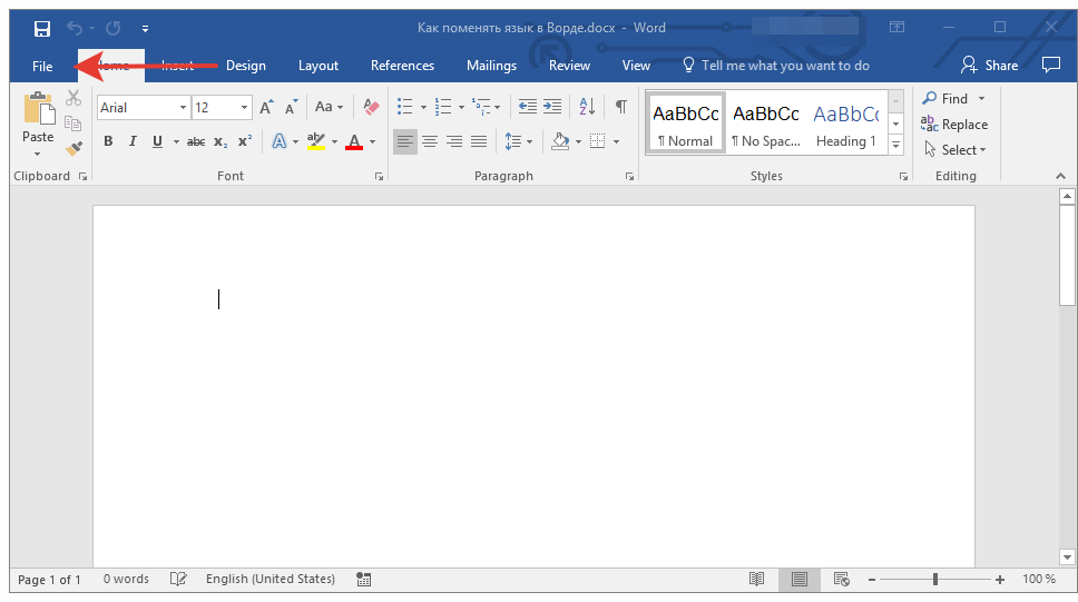 меню файл в Word