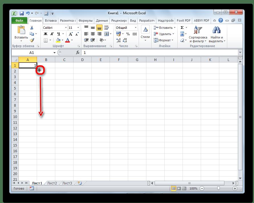 Автозаполнение чисел в Microsoft Excel