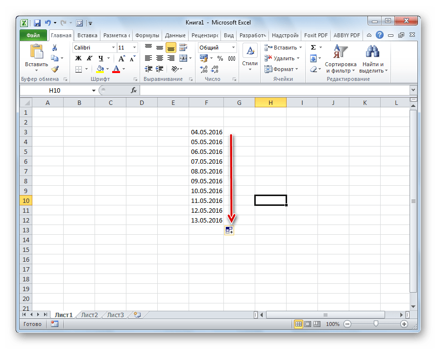 Автозаполнение дат в Microsoft Excel