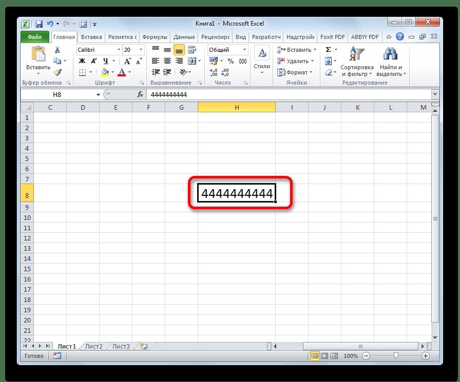 Число вместилось в ячейку в Microsoft Excel