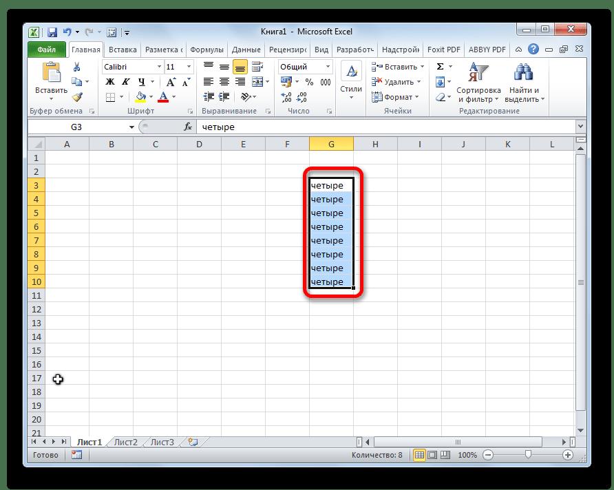 Данные скопированы в Microsoft Excel