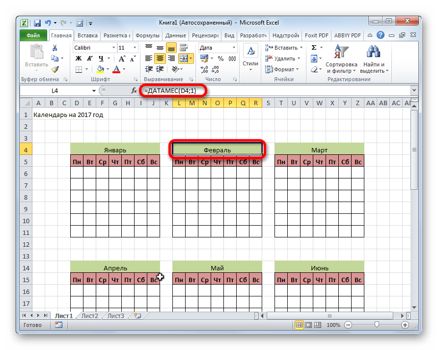 Добавление наименований месяцев в Microsoft Excel
