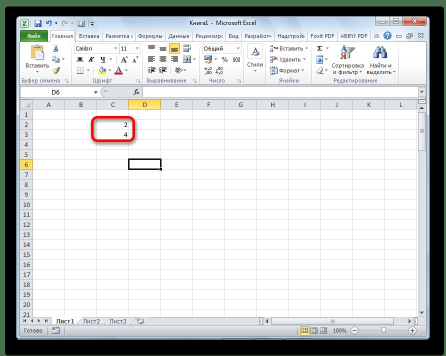 Два числа прогрессии в Microsoft Excel