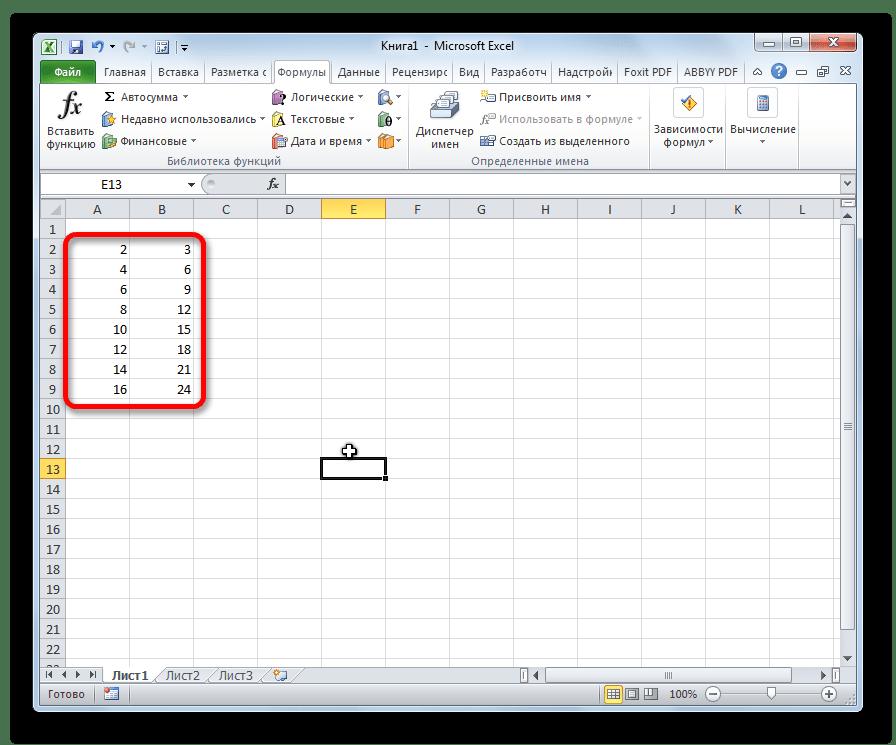 Два ряда аргументов в Microsoft Excel
