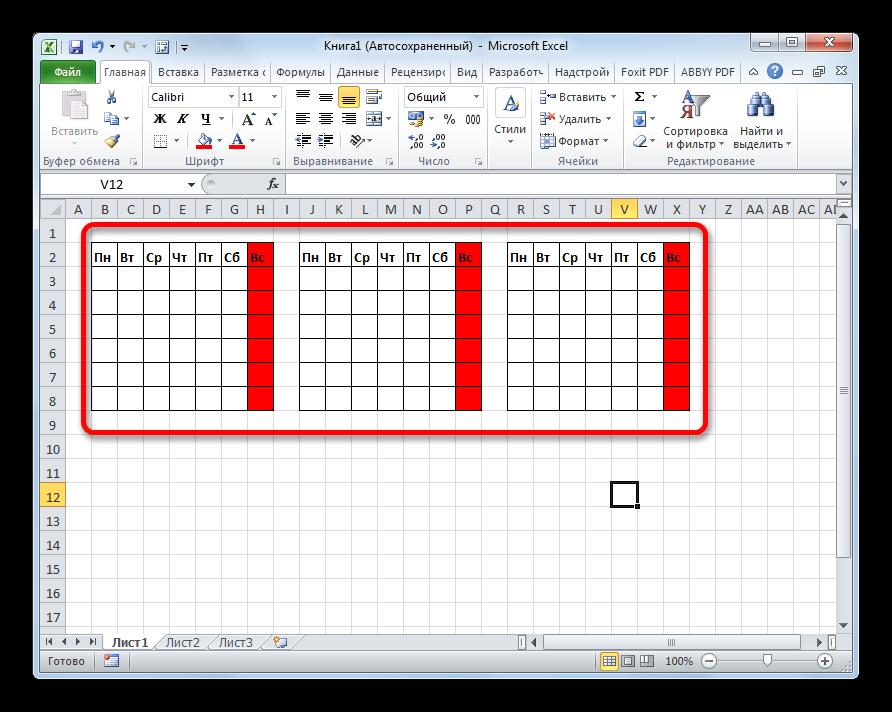 Элементы календаря скопированы в Microsoft Excel