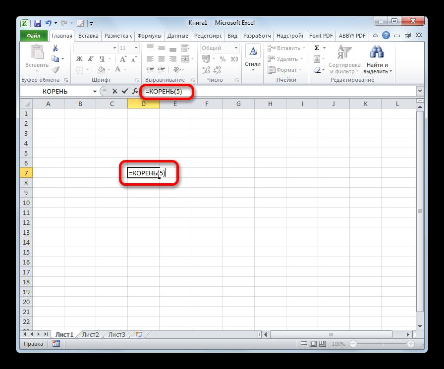 Функция КОРЕНЬ в Microsoft Excel