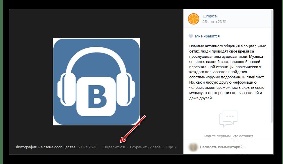 Кнопка для отправки картинки пользователю или ее публикации на стене ВКонтакте