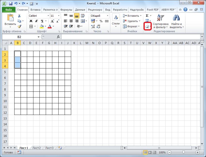 Кнопка очистить в Microsoft Excel