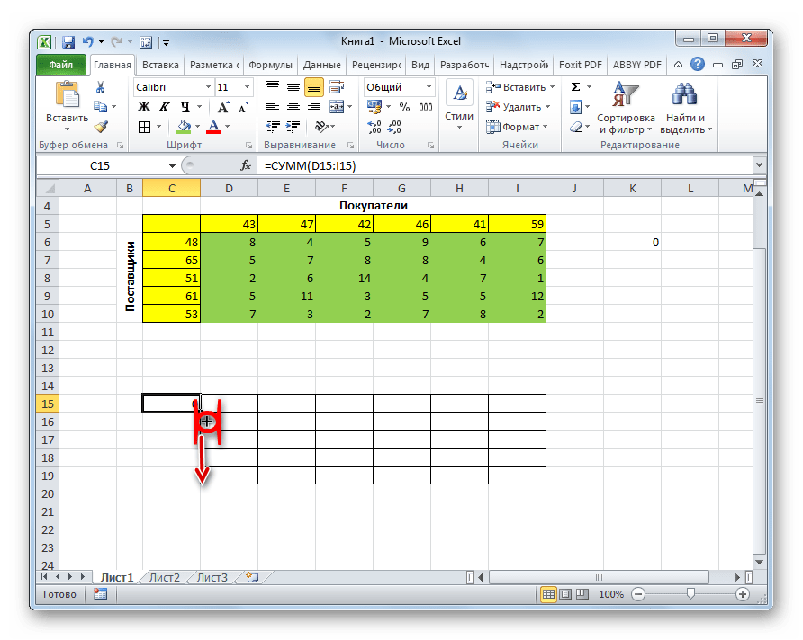 Копирование формулы маркером заполнения в Microsoft Excel