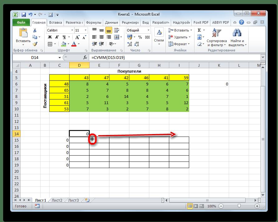 Копирование формулы маркером заполнения в строку в Microsoft Excel