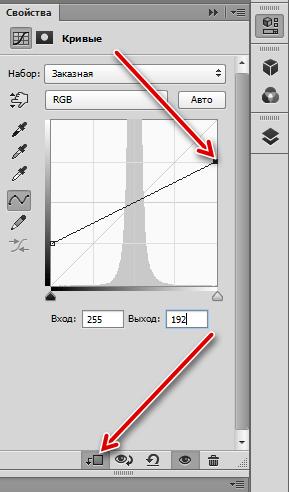 Настройка корректирующего слоя Кривые