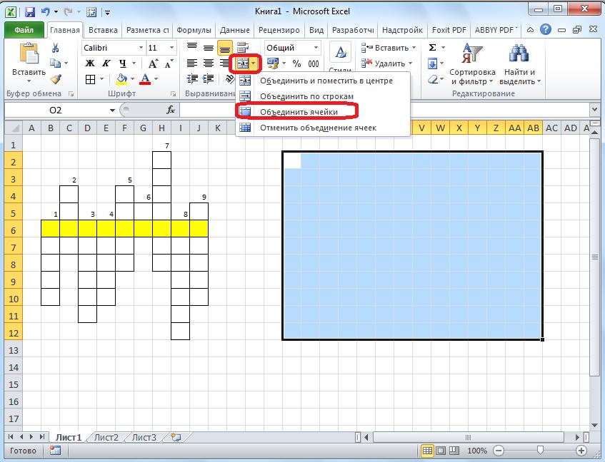 Объединение ячеек в Microsoft Excel