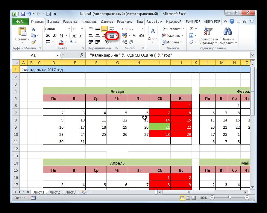 Объединение ячеек в программе Microsoft Excel