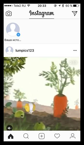 Опубликованное видео в Instagram с компьютера