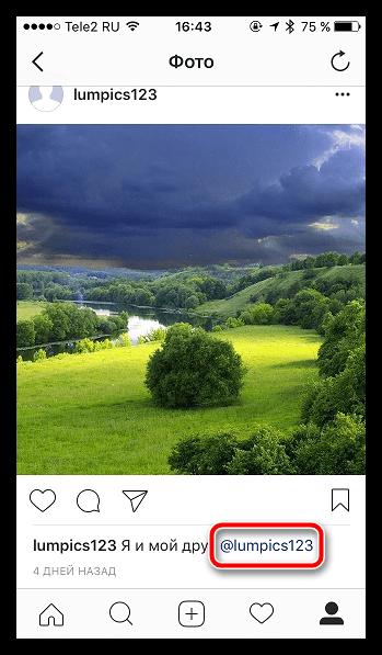 Отмеченный пользователь в Instagram