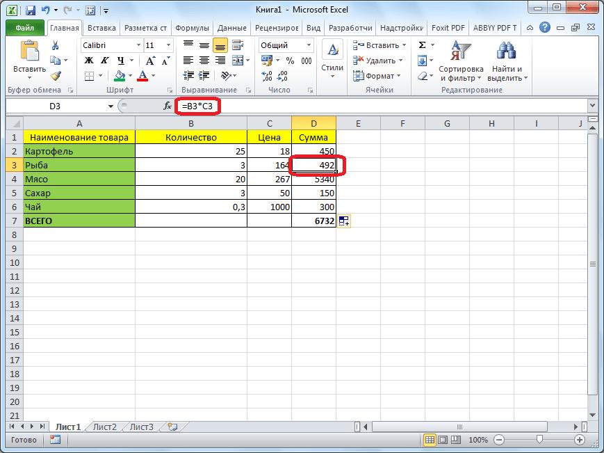 Относительная ссылка в ячейке в Microsoft Excel