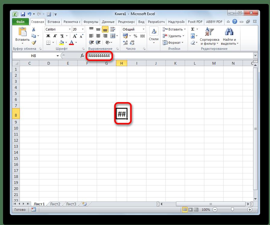 Отображение значения ячейки в строке формул в Microsoft Excel