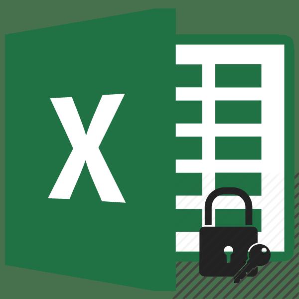 Пароль на файл Microsoft Excel