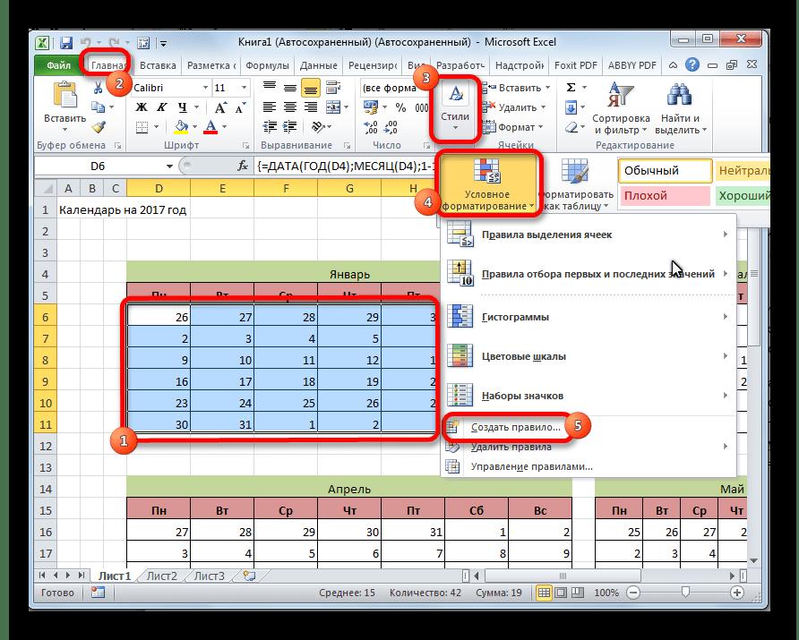 Переход к созданию правила условного форматирования в Microsoft Excel