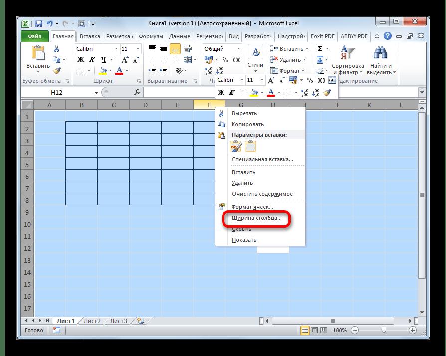 Переход к установки ширины столбца в Microsoft Excel