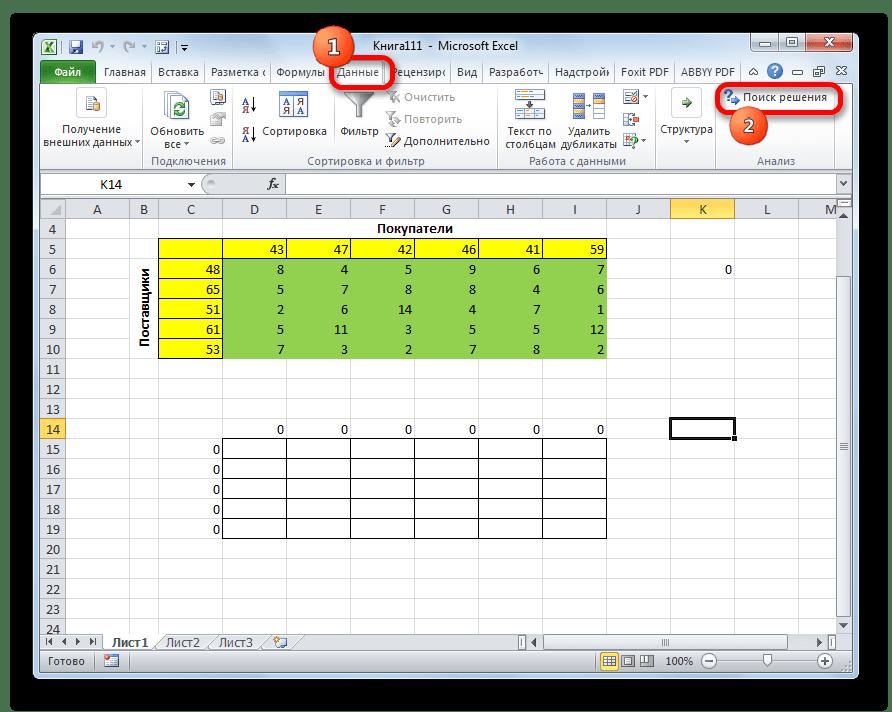 Переход в Поиск решения в Microsoft Excel