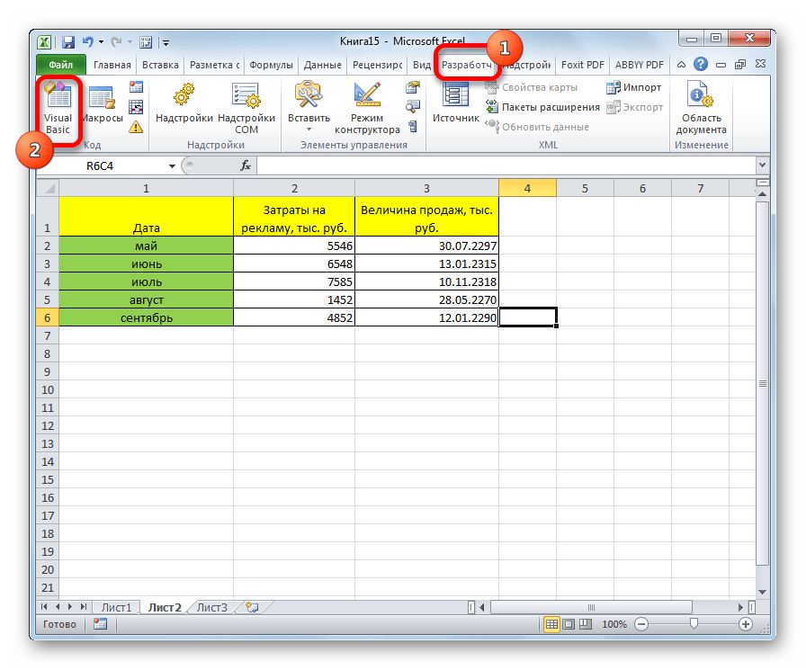 Переход в Visual Basic в Microsoft Excel