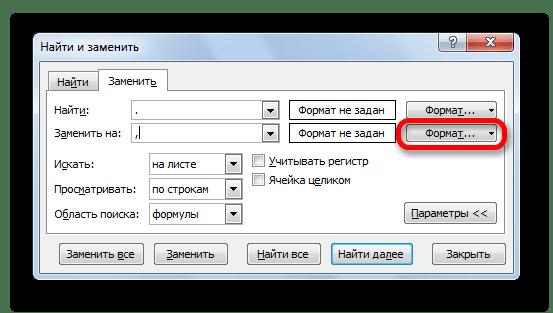 Переход в формат замены в Microsoft Excel