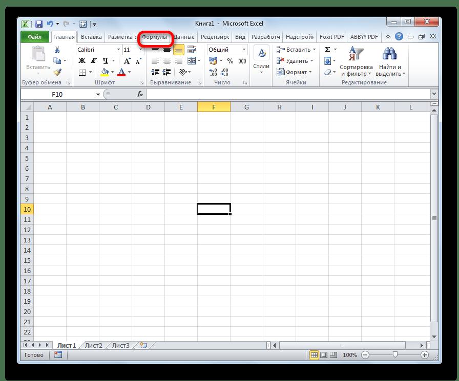 Переход во вкладку Формулы в Microsoft Excel