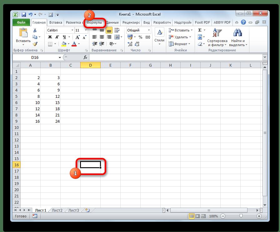 Переход во вкладку фоормулы в Microsoft Excel