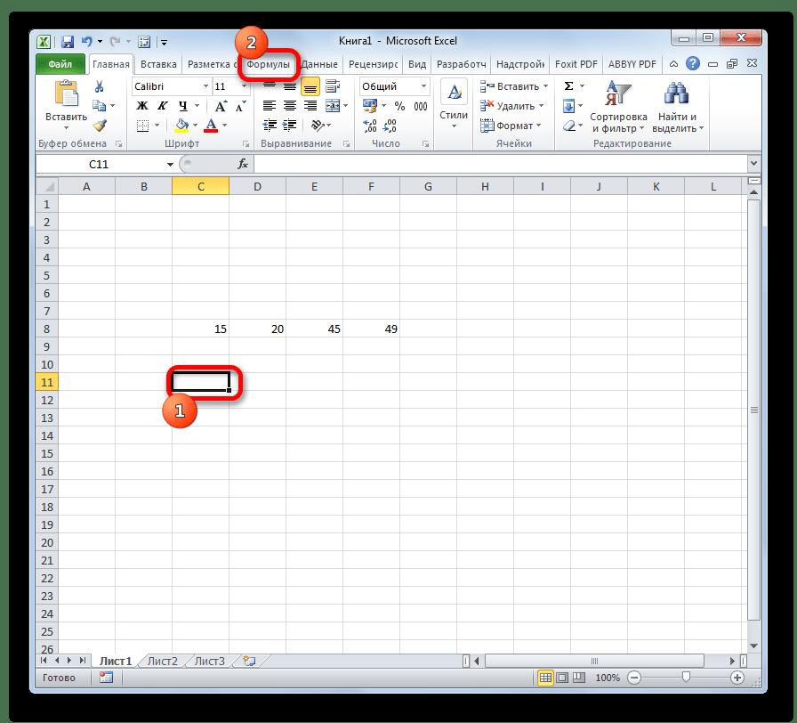 Переход во вкладку формул в Microsoft Excel