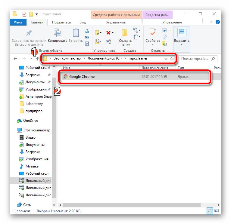 Поиск вредоносного файла указанного в планировщике