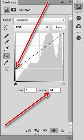 Предварительная настройка слоя Кривые
