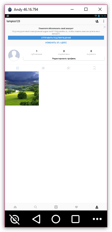 Приложение Instagram на компьютере