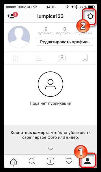 Профиль в Instagram