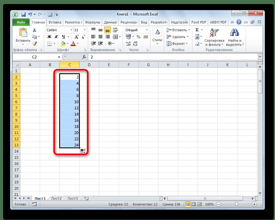 Прогрессия в Microsoft Excel
