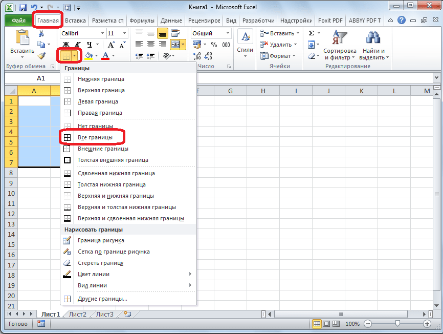 Прорисовка границ в Microsoft Excel