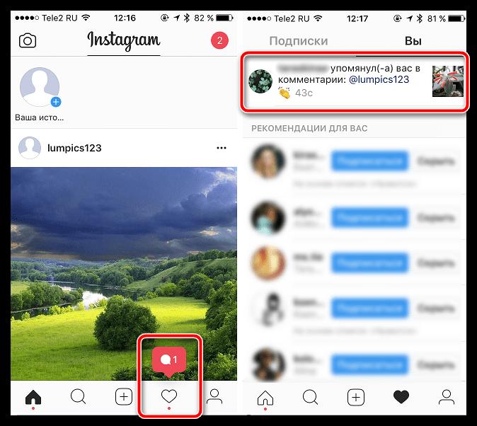 Как в Instagram ответить на комментарий пользователя