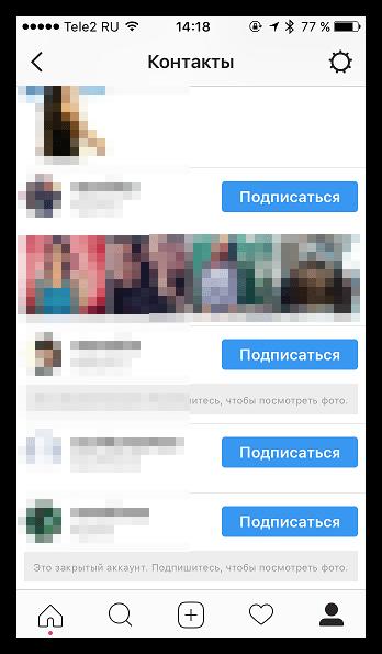 Просмотр контактов в Instagram