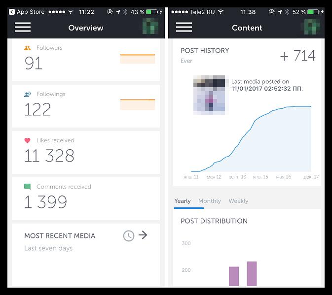 Просмотр статистики в Instagram на смартфоне