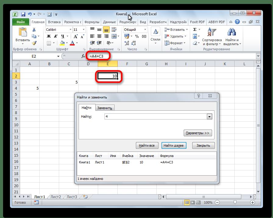 Результат поиска в Microsoft Excel