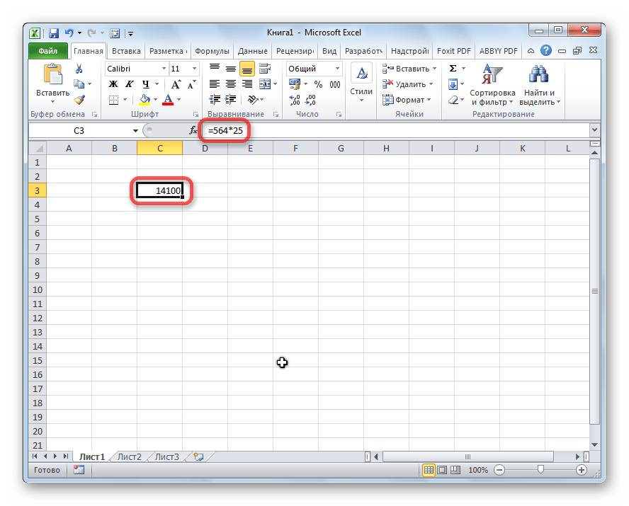 Результат простого умножения в Microsoft Excel