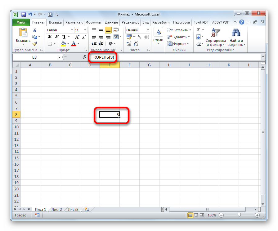 Результат рассчета функции КОРЕНЬ в Microsoft Excel