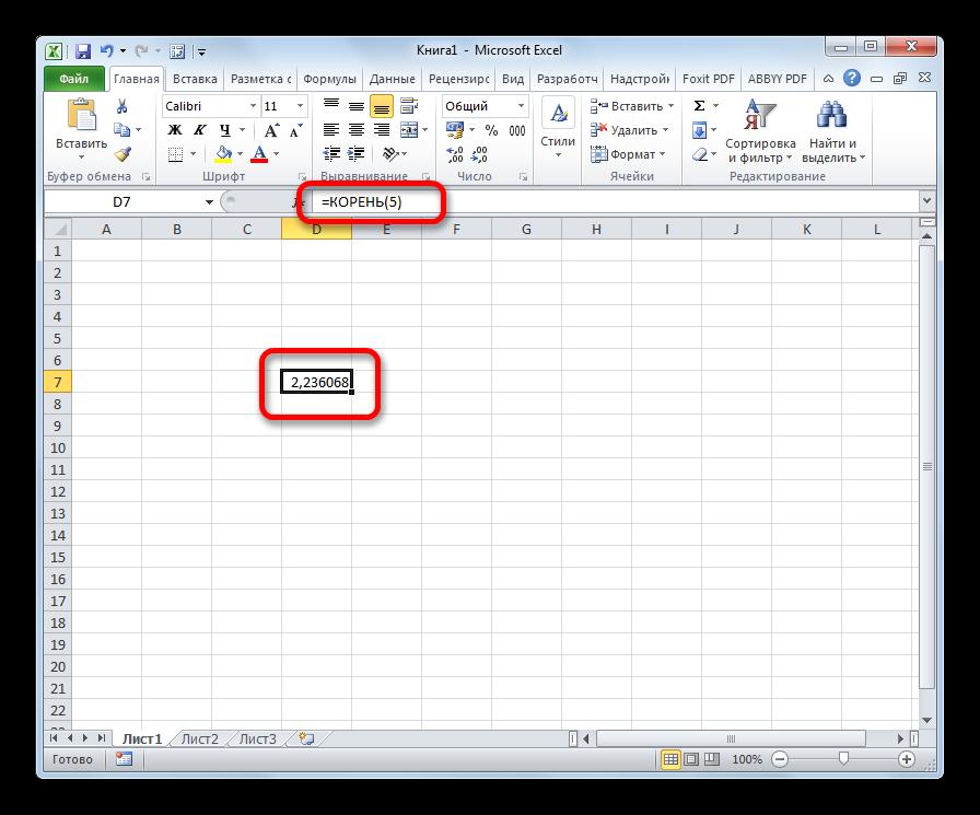 Результаты вычисления функции КОРЕНЬ в Microsoft Excel