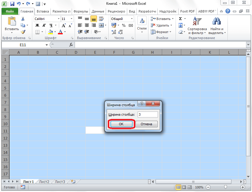 Ширина столбца в Microsoft Excel
